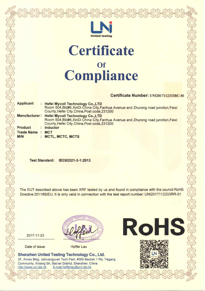 coil inductor RoHS certification