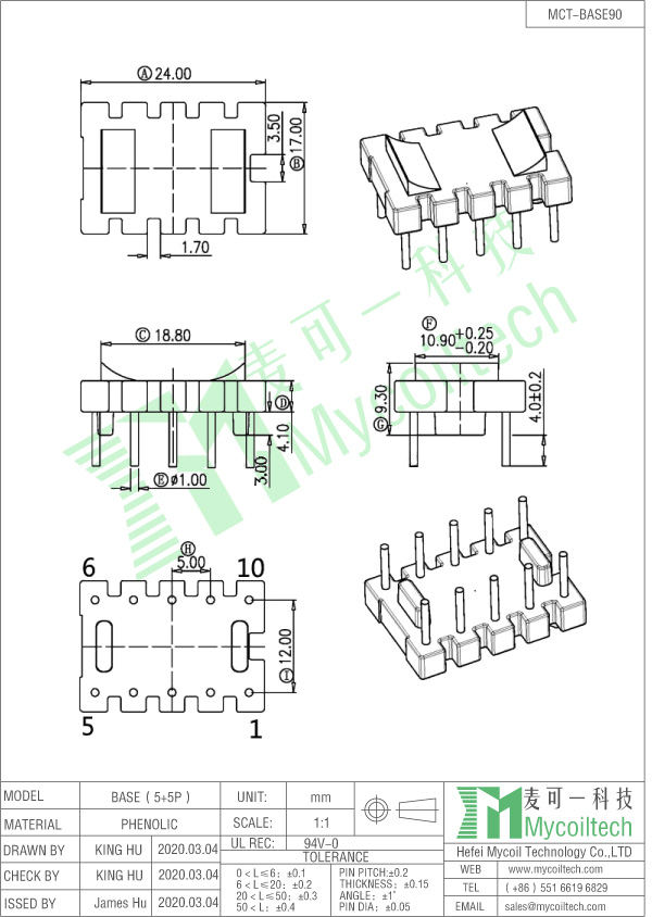 Inductor base factory