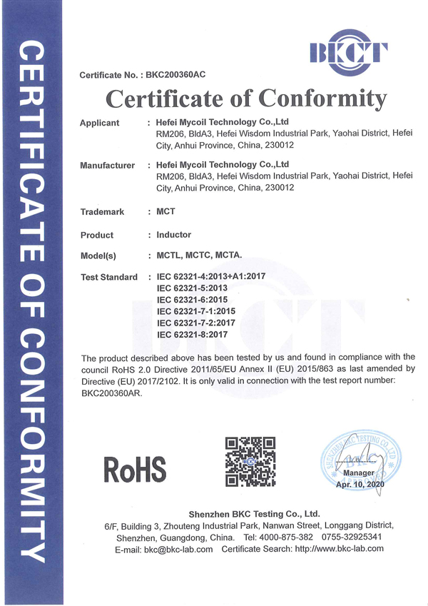 MCT Inductor RoHS Certificate